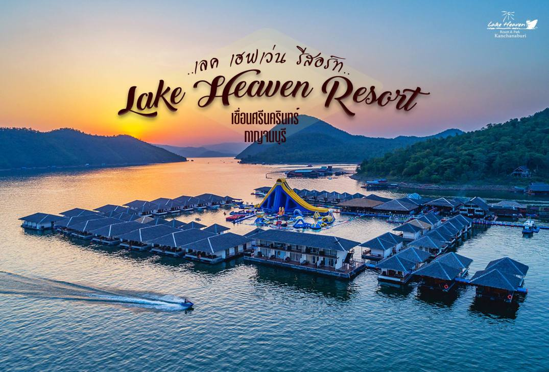 Lake Heaven Resort Kanchanaburi