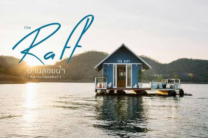 The Raft Kanchanaburi
