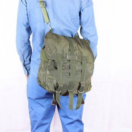 Austrian Army Small Pack (3 straps)