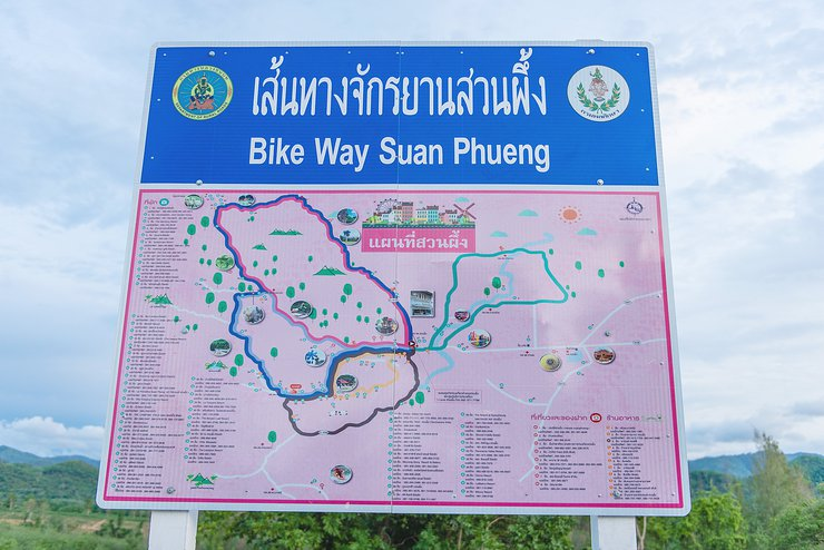 bike way suan phueng