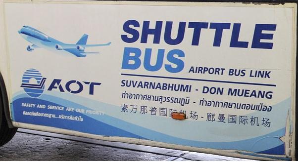Shuttle bus Suvarnabhumi - Don Mueang